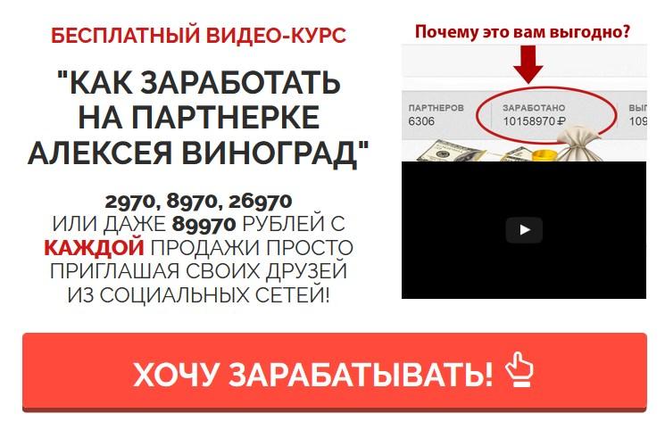 Бесплатный видео-курс