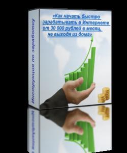 http://infobiz-produkt.ru/zarabotok-/v-internet/
